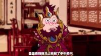 【逗逼者联盟 07】守银大任