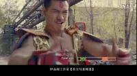 【伊品阁-美女写真频道】真人版葫芦娃《金刚葫芦俠》小孽大胸蛇精