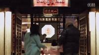 恭喜发财2015 - 北京香格里拉饭店 Go Xi Fa Cai from Shangri-La Hotel, Beijing