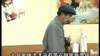 黑毛——公媳过招02_cjj民间小调
