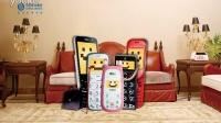 Flash设计 动画制作 创意视频移动家庭业务 广州形动动漫制作