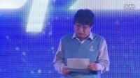陈彤  小米科技副总裁