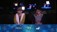 NEL冬季赛B组第一轮WE vs EDG 葫芦呼噜 vs 吕小布