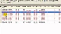 课程SO-01:销售订单基本信息录入-移除与删除