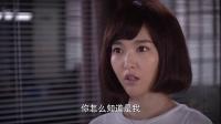 何以笙箫默 03