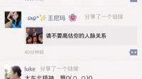 微信朋友圈app下载