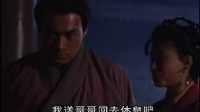 水浒传 21
