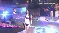 ATV 2014 亞洲小姐竞选总决赛 粤语