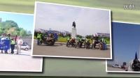 【摩托在线】嘉陵600车主会活动视频