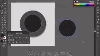 [Ai]AI教程 AI视频 AI插画制作 illustrator CC illustrator教程 illustrator CS6 A