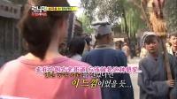 110925 SBS Running Man Ep62 李沇熹 姜智英 金柱赫【中字】