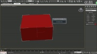 3dmax教程入门到精通3DMAX基础教程 孤立 冻结 隐藏 透明化 作图的辅助功能