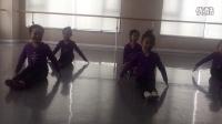 """中国舞蹈考级三级""""三字经"""""""