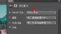 20150131叶凡老师PS图片调色