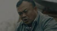 2014《大地赤子史来贺》BD高清国语配音中文字幕无水印