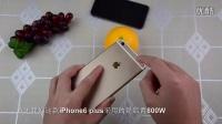 苹果iPhone6 plus对比三星note4 大屏智能机 拼的什么