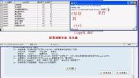 2015河北省职称计算机考试成绩查询_(new)