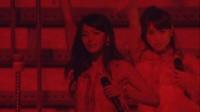 ( 鈴木愛理 ソロ ) ℃-uteコンサートツアー2014春~℃-uteの本音~