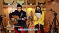 【UGC新人奖第四季】后会无期--吉他弹唱-朱丽叶全单吉他x-9试听-苏州录音棚