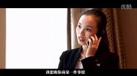 喜达屋魅力女性 - 成都瑞吉酒店 - Tina Li