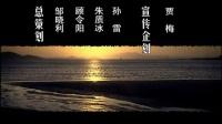 《中国式离婚》片头曲