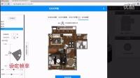 酷家乐云设计 - 室内漫游视频渲染