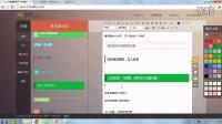 微信排版编辑公众号文章美化神器——135编辑器秒刷功能演示