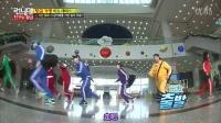 running man李敏镐20131210高清 running man金秀贤pps running man第01期