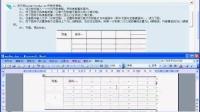 2015年河北省职称计算机考试时间_《new》