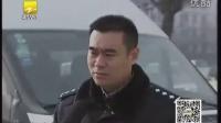 山东禹城:男子约初恋女友开房拍裸照敲诈
