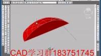 AutoCAD教程 CAD排球建模教程