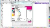 第29课:自定义调色板和均匀填充工具
