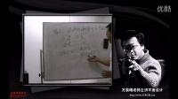 [PS]万晨曦Photoshop,ps教程06 第六节 入门案例总结