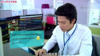 [泰剧][线上情缘][EP08][泰语中字][高清HD]