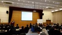 宏皓给东莞市松山湖控股有限公司讲授《金融创新与经济发展》