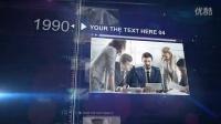 【038】AE模板-高端大气企业时间线模板