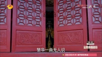 武媚娘传奇湖南版20150203武媚娘传奇 96 高清
