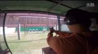 SHOOTING RANGE!