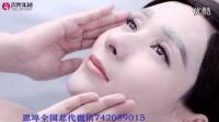 杨恭如天使之魅蓝莓面膜广告片广州思埠总代微信742089015