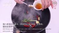 上海熏鱼 21