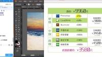 [PS]ps教程 平面设计教程 photoshop基础入门视频教程(AI+PS画册制作)