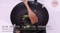 酸菜水煮牛肉 58