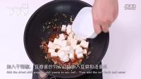 家常麻婆豆腐 45