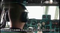 MH370空难出自:《空中浩劫》