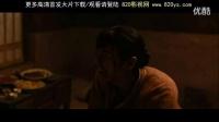 电影白鹿原激情吻戏片段_标清