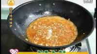 巧厨娘 妙手烘焙 鲜虾培根披萨 08_标清