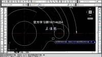 CAD 复杂二维图形的绘制