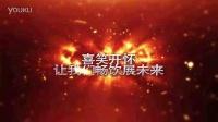 2015羊新年春节震撼企业宣传片头年会开场AE模板高清视频制作素材