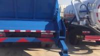 5方摆臂垃圾车、尖头垃圾车、最便宜的国四垃圾车厂家价格17771762535谢总