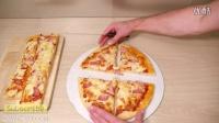 【藤缠楼】比萨的切法 [生活小窍门]